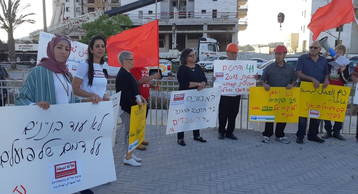 Hadash activists demonstrate at the site of the fatal accident in Yavne, Sunday, May 19, 2019.