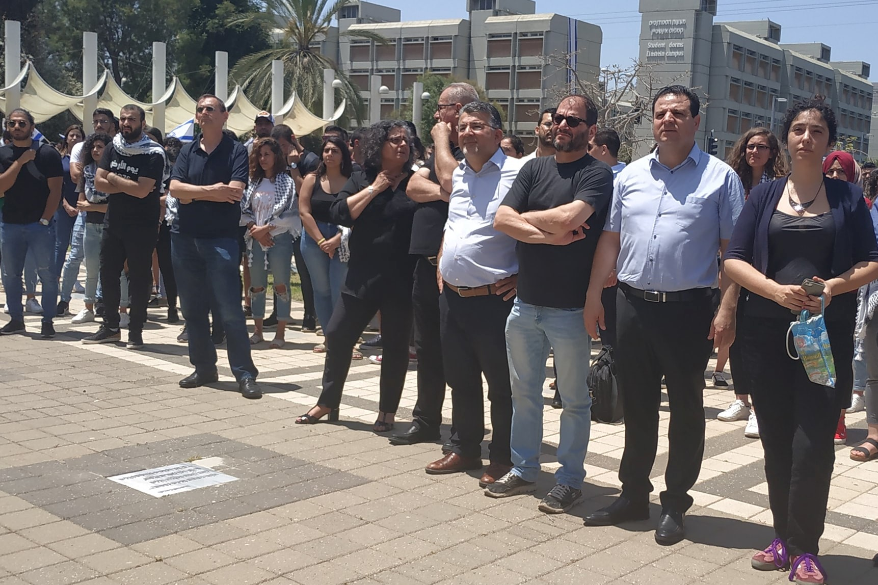 Nakba Day commemoration ceremony held last Wednesday, May 15, at the main entrance to Tel Aviv University. Participating in the event were all four current Hadash MKs: Ayman Odeh, Aida Touma-Sliman, Ofer Cassif and Youssef Jabareen, as well as former Hadash MKs Mohammed Barakeh and Dov Khenin.