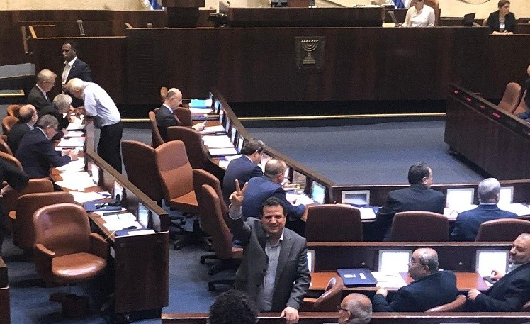 MK Ayman Odeh during the Knesset 12-hour debate on Wednesday, May 29