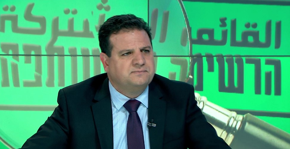 Hadash leader MK Ayman Odeh, former head of the Joint List
