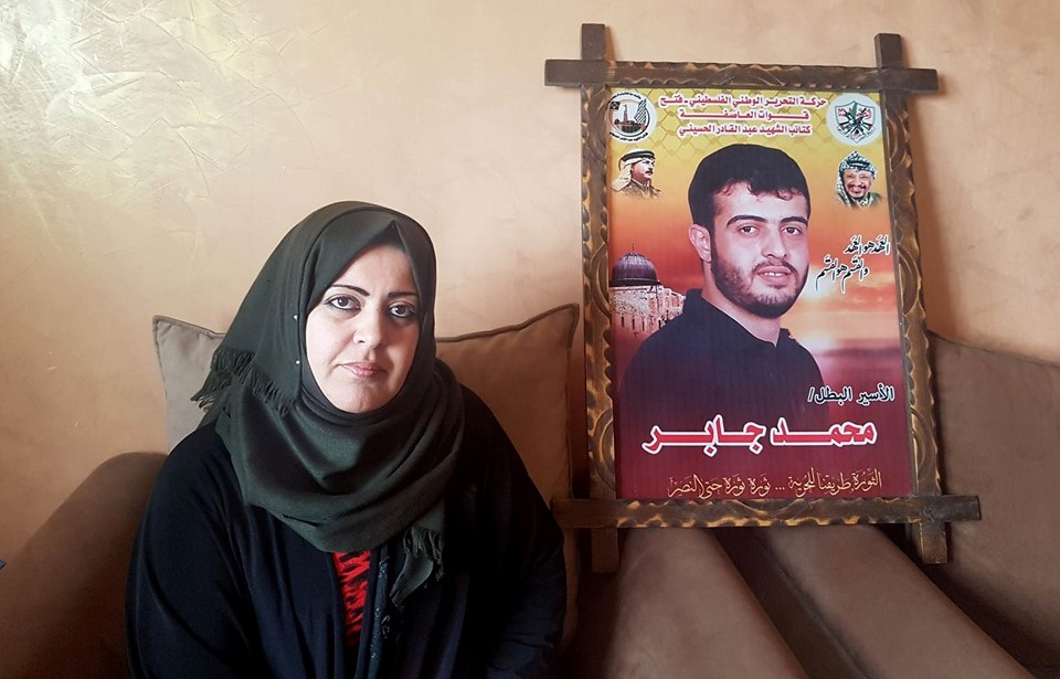 Nisrin Jaber, 43, is a preschool teacher. She is unmarried and lives in Gaza City. Her brother, Muhammad Jaber, 38, was arrested in 2003 and sentenced to 18 years in prison, which he is serving in Eshel Prison in Beersheba, Israel. Since family visits were reinstated in 2012, Jaber has seen her brother only twice.