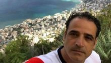 Rami Ayoub was killed Tuesday, June 11, when he fell six stories from an office building in Haifa, the city in which he lived and died, a view of which he captured in this selfie.