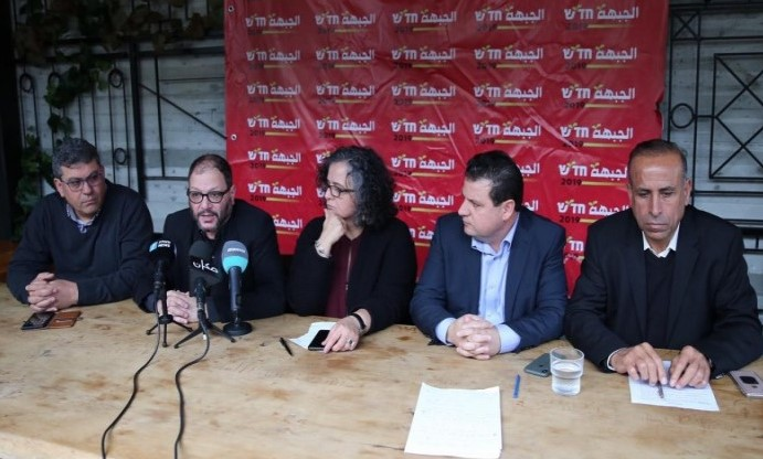 Leaders of Hadash during a press conference in Haifa; from left to right: Secretary General of the Communist Party of Israel, Adel Amer, MK Ofer Cassif, MK Aida Touma-Sliman, MK Ayman Odeh, head of Hadash, and Mansour Dehamshe, Secretary General of Hadash.