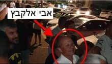 Afula's mayor, Avi Elkabetz (indicated in the photo) participating in the demonstration against the sale of a home to an Arab family. Among the demonstrators who brandished flags of the racist organization Lehava were Deputy Mayor Shlomo Malihi and members of the city council. Afula's mayor refused to respond to the contention that the demonstration is a private initiative with no connection to the municipality.
