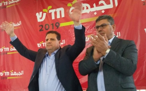 Hadash MK Ayman Odeh and Secretary General of the Communist Party of Israel, Adel Amer, during a meeting in Haifa