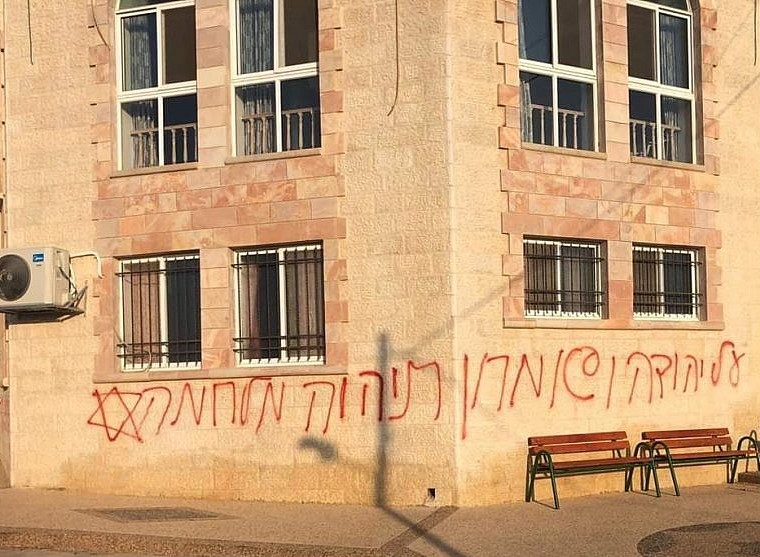 """The threat """"There will be war over Judea and Samaria"""" (i.e., the occupied West Bank) was spray-painted on a public building in the central occupied West Bank Palestinian village of Kafr Malik on June 17, 2019."""