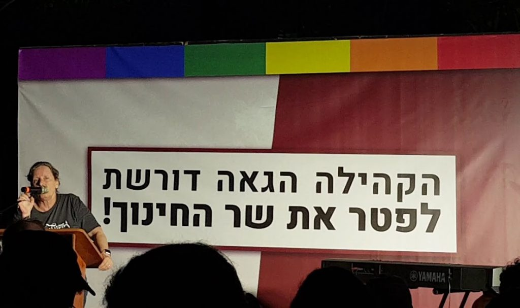 "Ohad Khizki, director of the Aguda – The LGBT Association in Israel, during the demonstration held Sunday in Tel Aviv. The sign reads: ""The gay community demands the dismissal of the education minister."""