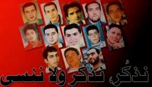 "The 13 victims of the clashes between Israel's security forces and Palestinian Arab citizens of the state, October 1-3, 2000; the slogan reads: ""We will remember, we will remind, and we won't forget."""