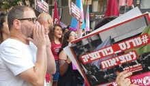 """MK Ofer Cassif (first from left) during the """"Fighting for Our Lives"""" march held in Tel Aviv last Sunday, July 28"""