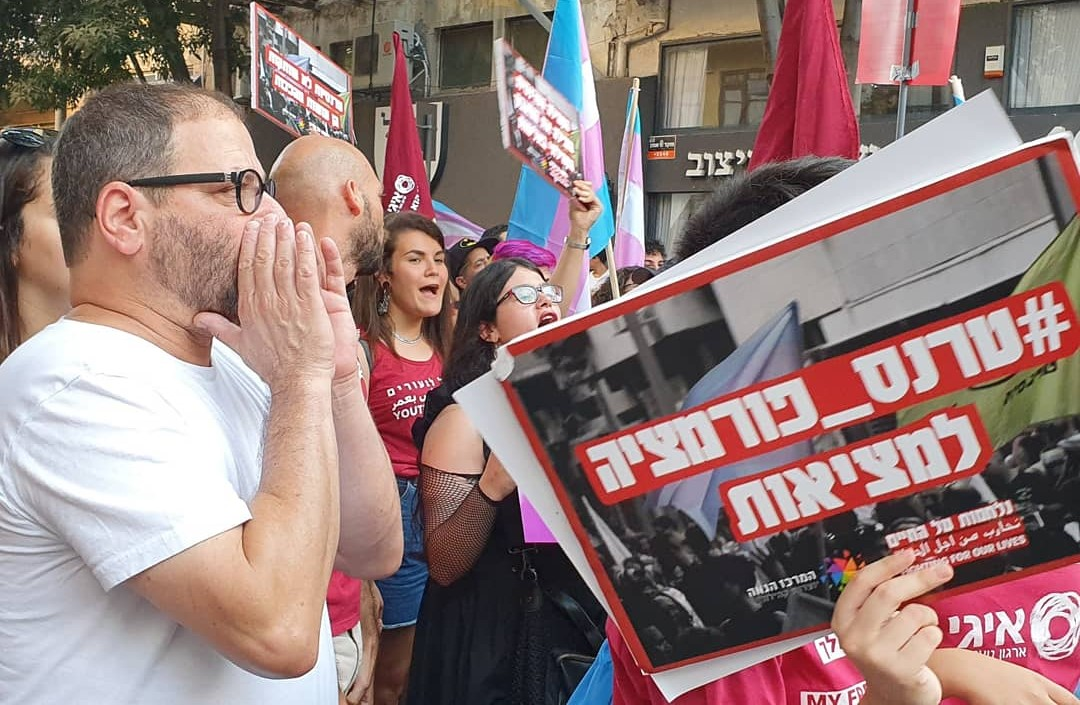"MK Ofer Cassif (first from left) during the ""Fighting for Our Lives"" march held in Tel Aviv last Sunday, July 28"
