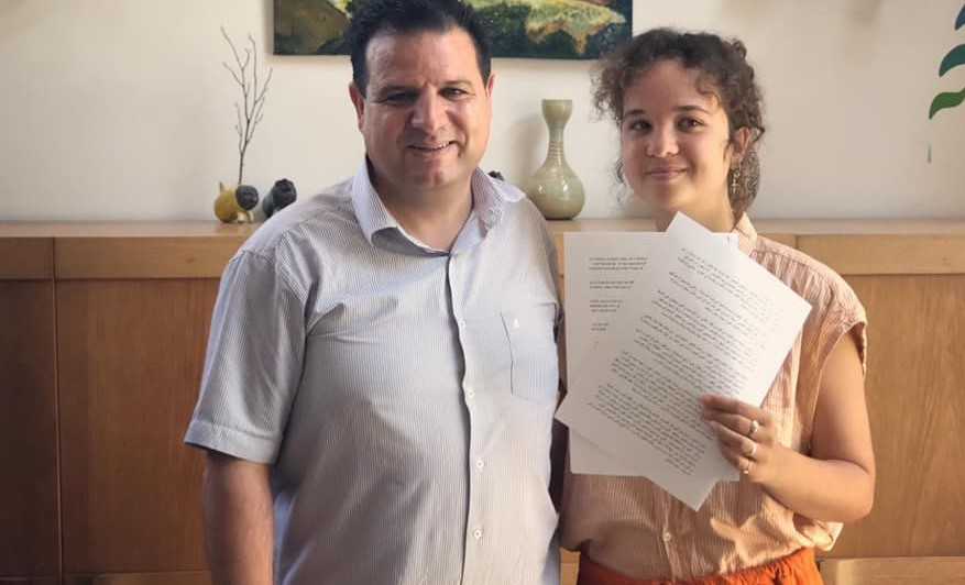Joint List chairman, Hadash MK Ayman Odeh visits 18-year-old Israeli conscientious objector Maya Brand-Feigenbaum at her home in Kiryat Tiv'on in the north of the country.