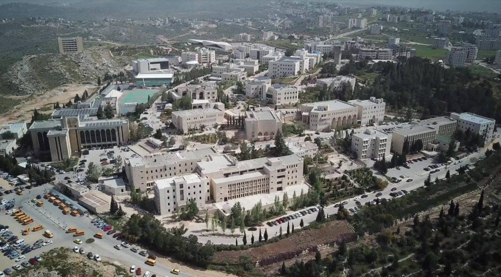 The campus of Birzeit University near Ramallah in the West Bank