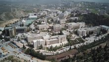 The campus of Birzeit University near Ramallah in the West Bank