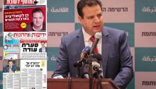 "MK Ayman Odeh addresses a Joint List gathering; to the left, headlines from Yedioth Ahronoth relating to Odeh: ""Yes to a Coalition under Four conditions""; ""Odeh's Storm""; ""Without Us Nobody Can"""