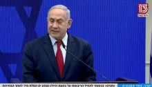 "Netanyahu's announcement on post-election annexation made on Tuesday night, September 10; Netanyahu: ""It is my intention to apply [Israeli] sovereignty over the Jordan Valley and the northern Dead Sea after the elections."""