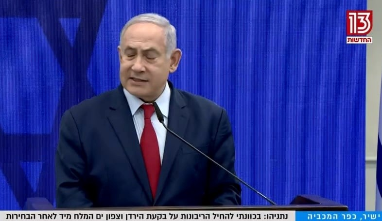 """Netanyahu's announcement on post-election annexation made on Tuesday night, September 10; Netanyahu: """"It is my intention to apply [Israeli] sovereignty over the Jordan Valley and the northern Dead Sea after the elections."""""""