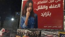 "A campaign ad on a billboard displayed in Arab communities before the April 9, 2019 election urging Arabs to boycott the vote; the ad reads: ""Who should I tell you stories about (literally, films)..!:Violence and killings.. are on the rise."" The message behind the sarcastic and idiomatic contention is that no Arab list is worth voting for, because, according to the libelous fabrications of the right-wing racist Jewish sponsors of the campaign, allegedly none of the Arab MKs deal with the day to day problems of their constituents; the scourge of violence in the Arab sector of Israeli society being ostensibly one of the most palpable, even though domestic security in any modern state, Israel included, is the responsibility of the police, but they continually refuse to seriously address the problem, many would say, precisely for political reasons."