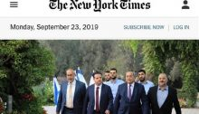 MK Ayman Odeh (Hadash), second from left, on his way to meet President Reuven Rivlin on Sunday, September 22. With Odeh are the leaders of two other parties forming the Joint List: MK Ahmad Tibi head of Ta'al, second from right, and MK Mansour Abbas from Ra'am, at the extreme right of the picture.