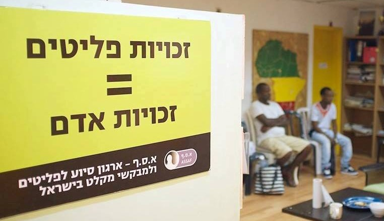 """""""Refugee rights = Human rights""""; African asylum seekers in the offices of Assaf, the Aid Organization for Refugees and Asylum Seekers in Israel, in Tel Aviv"""
