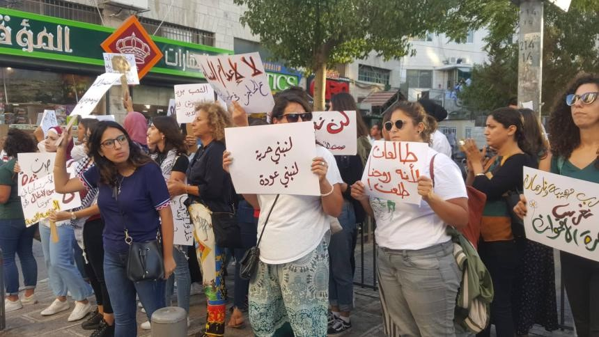 "Palestinian women demonstrate against feminicide along Salah ad-Din Street in occupied East Jerusalem – The second sign from the right reads: ""We're coming out because our spirit has given out""; and that in the center reads: ""Let's build freedom, let's build a return."""