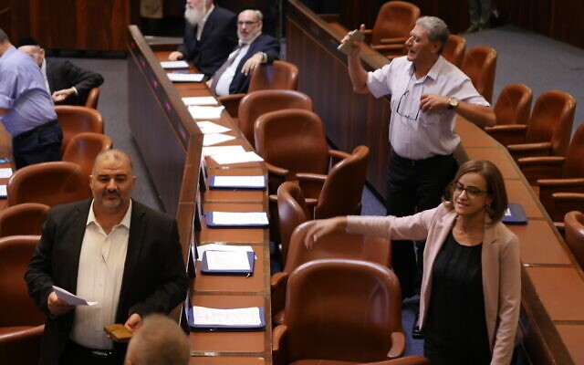 Joint List MKs walked out of the Knesset plenum in protest when Netanyahu addressed the body on Gaza, Wednesday, November 13, 2019.