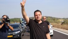 Joint List chairman, Hadash MK Ayman Odeh