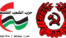 "The emblems of the two parties which jointly initiated this statement of solidarity: The Palestinian People's Party (left - ""Liberation, Democracy, Social Justice"") and the Communist Party of Israel"