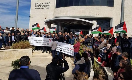 The rally organized in Ramallah by the Palestinian Journalists Syndicate (PJS) against the decision by Israeli authorities to close down the offices of Palestinian TV in Jerusalem, November 21, 2019