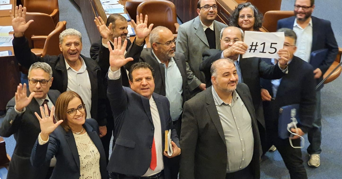 Joint List MKs at the end of the debate in the Knesset plenum, Thursday morning, December 12, expressing confidence that the upcoming March 2020 elections will enhance their representation