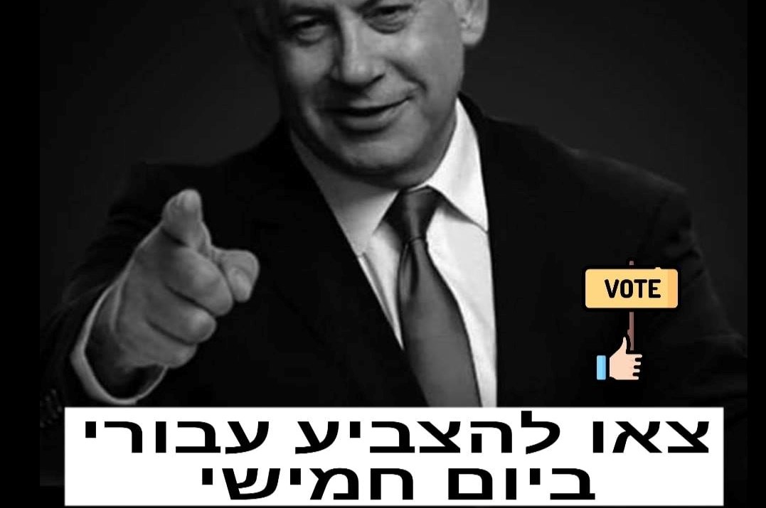 "From Netanyahu's campaign on Facebook ""Get out and vote for me on Thursday."""