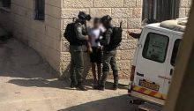 Israeli Border Policemen detain a Palestinian youth in Isawiya, September 16, 2019
