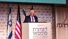 US ambassador to Israel, David Friedman, speaking at the Kohelet Forum Conference in Jerusalem, January 8, 2020