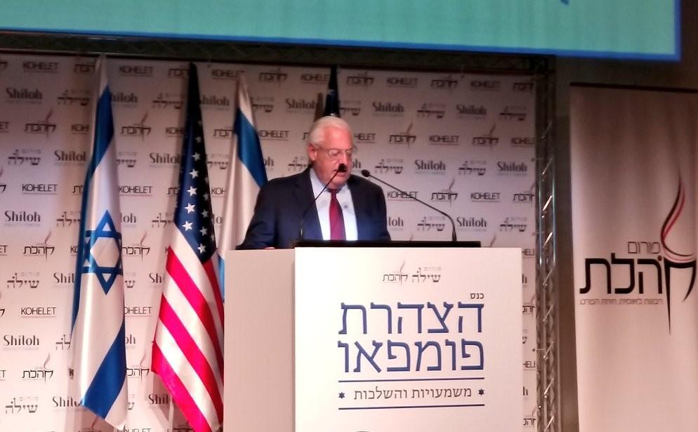 US ambassador to Israel, David Friedman, speaking at the Kohelet Forum Conference in Jerusalem, January 8, 2020