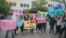 Pupils demonstrate against Rabbi Rafi Peretz's homophobic and racist remarks, last Sunday, January 12, at Blich High School in Ramat-Gan.