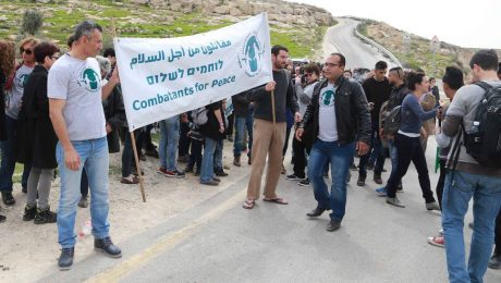 Palestinians and Israelis protest against the occupation in the West Bank, March 2018