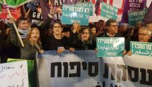 "Demonstrators in Tel Aviv march against US President Donald Trump's ""Deal of the Century,"" last night, Saturday, February 1, in Central Tel Aviv. Second from right, Communist Party of Israel Secretary General, Adel Amer; third from right Hadash MK Aida Touma-Sliman (Joint List). (Photo: Zu Haderech Weekly)"