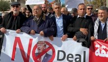 "Prominent members of the Joint List lead a protest march against Trump's ""Deal of the Century"" in Baqa al-Gharbiyye, Saturday, February 1: From right to left, Hadash MK Youssef Jabarrin; (in second row) Secretary General of the Communist Party of Israel, Adel Amer; Secretary General of Hadash, Mansour Dehamshe; first from left, Assam Makhoul, former MK from Hadash and current Chairman of the Emil Touma Institute for Palestinian & Israeli Studies; second from left, MK Ahmad Tibi (Ta'al)."
