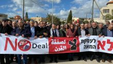 Joint List MKs lead a protest against US President Donald Trump's peace plan in Baqa al-Gharbiya on Friday, February 1, 2020