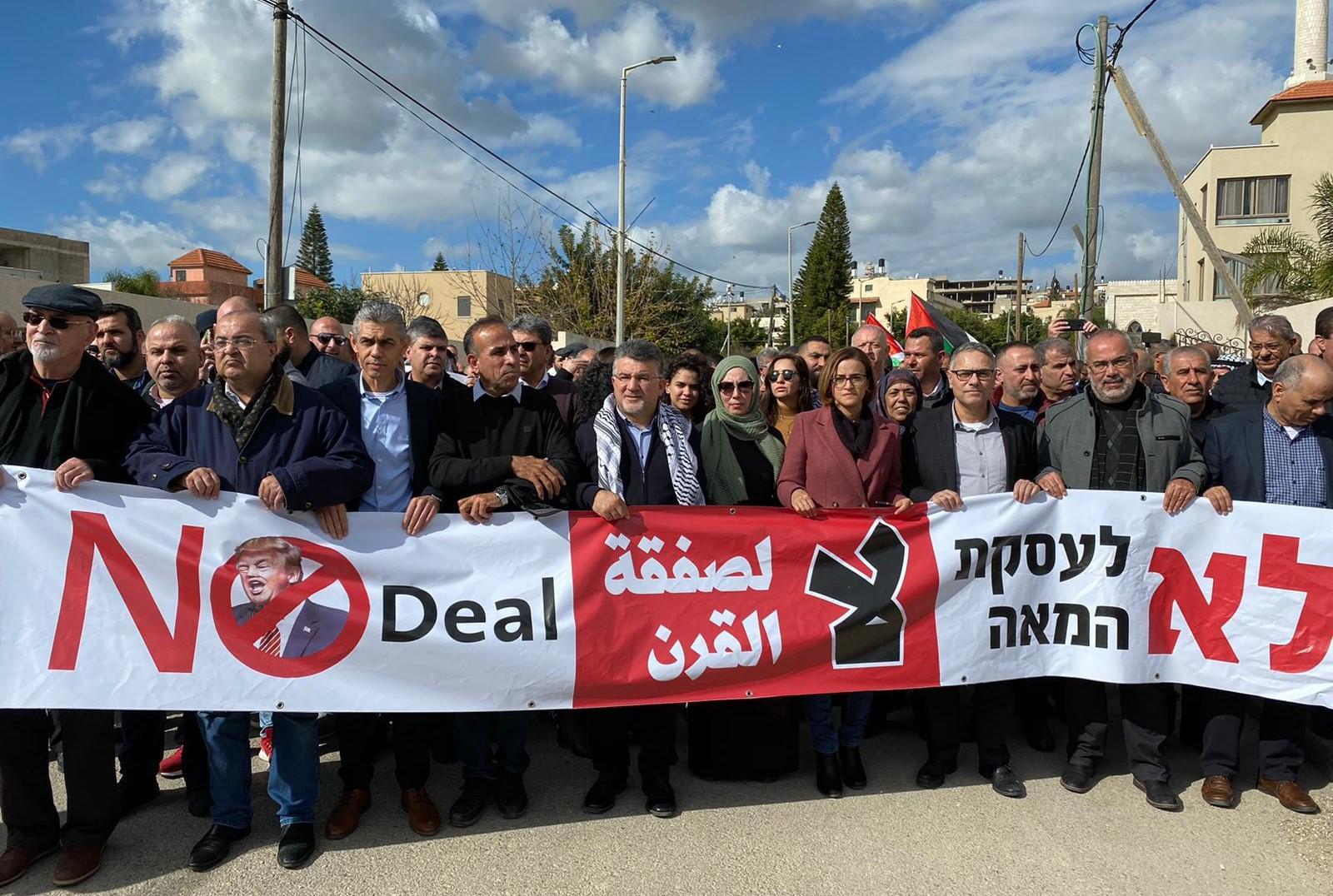 Joint List MKs lead a protest against US President Donald Trump's peace plan in Baqa al-Gharbiya on Friday, February 1, 2020