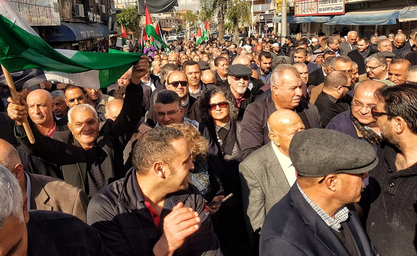 "Knesset members from the Joint List, other political leaders and hundreds of regular citizens protest against Trump's ""Deal of the Century"" in Baqa al-Gharbiyye, last Saturday, February 1."