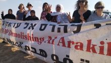 Women demonstrate against the demolition of Al-Araqib, August 18, 2019.