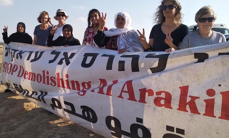 Women demonstrate against the demolition of Al-Araqib, August 18, 2019.
