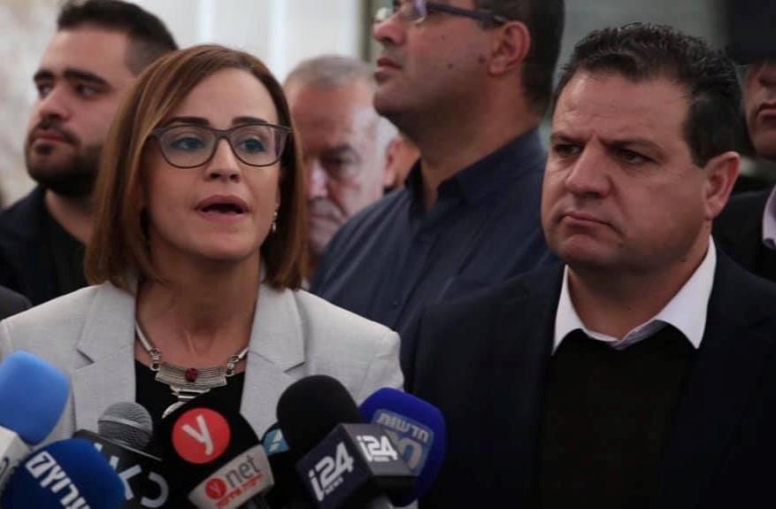 MKs Heba Yazbak and Ayman Odeh at the Supreme Court hearing in Jerusalem, Sunday, February 9 (Photo: Al-Ittihad)