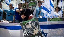 Im Tirtzu activists demonstrate at Tel Aviv University