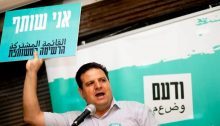 "The MK Odeh making an electoral appearance in Tel Aviv; the Joint List placard he's holding aloft says in Hebrew, ""I'm a partner (Ani shutaf),"" a play on words with the Hebrew name of the electoral block he heads up (HaRishima HaMishutefet)."