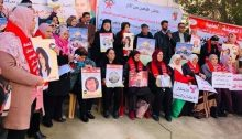 A solidarity rally with women prisoners held in front of the Red Cross office in Ramallah, March 3, 2020