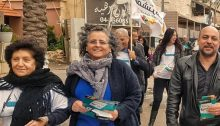 MK Aida Touma-Sliman (center) during the last election campaign