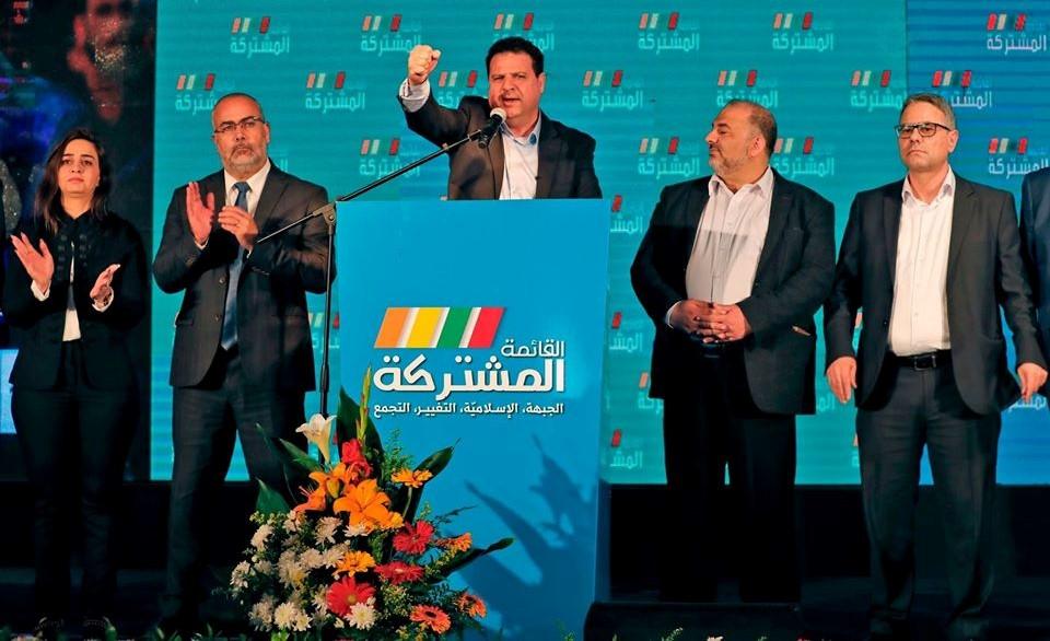 MK Ayman Odeh (at the podium) during an electoral rally in Shefa-'Amr (Shfar'am)