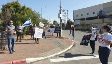 Demonstrators from Peace Now and the Black Flag movement protesting against occupation and annexation near the home of Israel Resilience head Benny Gantz in Rosh Ha'Ayin, Friday April 3