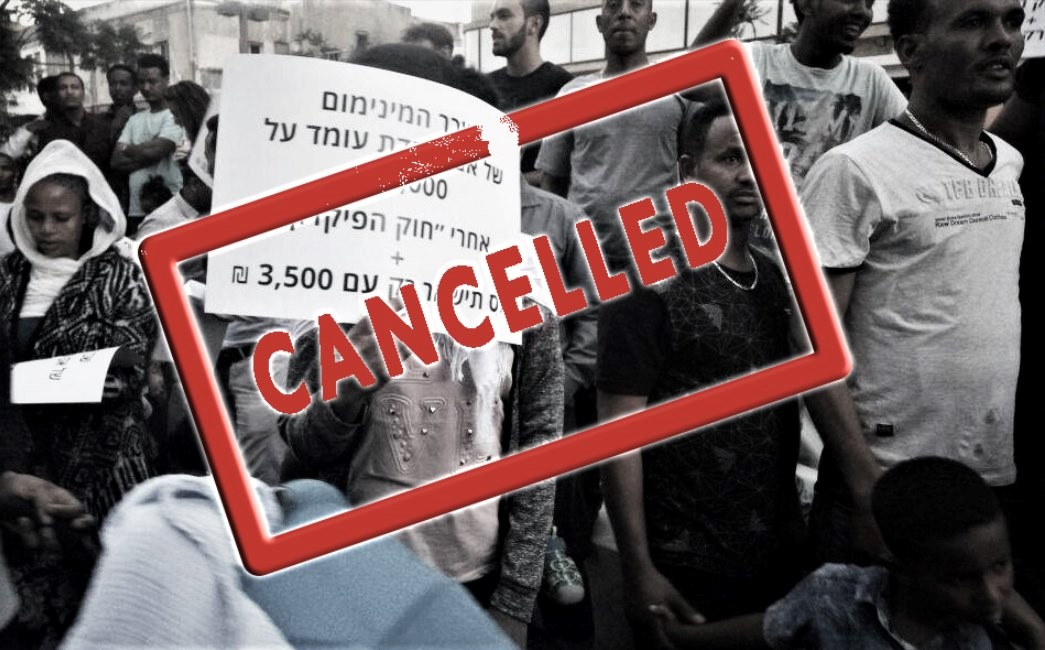 """Mass demonstration of refugees, asylum seekers and Israelis against the """"Deposit Law, June 2017"""""""